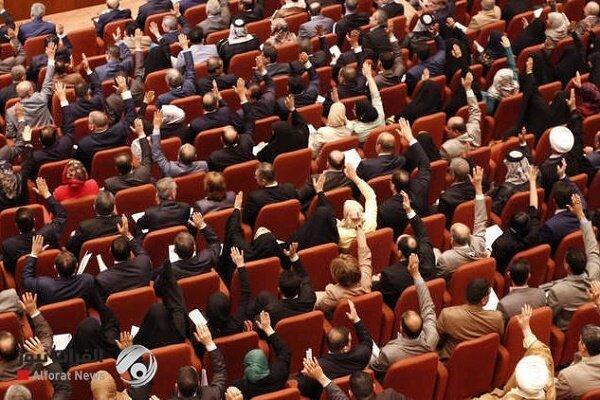 جلسه مجلس عراق برای اصلاح قانون انتخابات