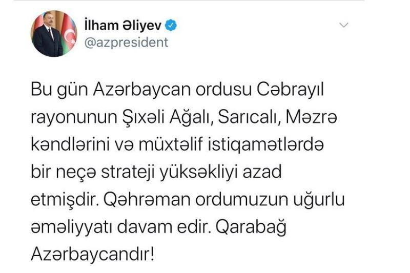 ادعاهای رئیس جمهور آذربایجان درباره پیشروی در قره باغ