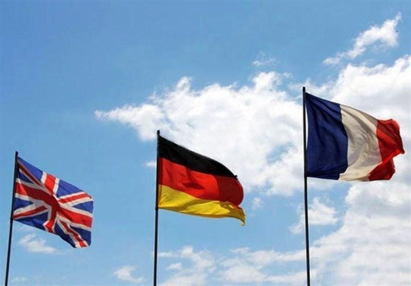 بیانیه 3 کشور اروپایی درباره نشست شورای حکام آژانس با دستورکار برنامه هسته ای ایران