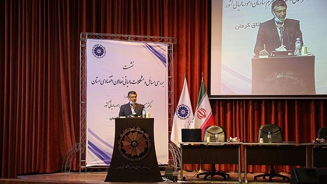 مسائل و مسائل اقتصادیاتی فعالان اقتصادی استان کرمان بررسی شد