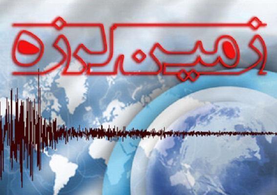 زمین لرزه 2.8 ریشتری در اَفزر فارس