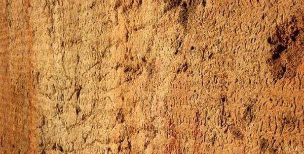 کتیبه ایرانی با 4000 سال قدمت رمزگشایی شد