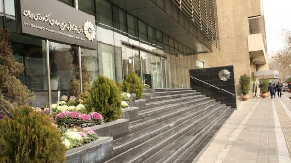 همایش فرصت ها و راهکارهای تجارت با سوریه 11 اسفند برگزار می گردد