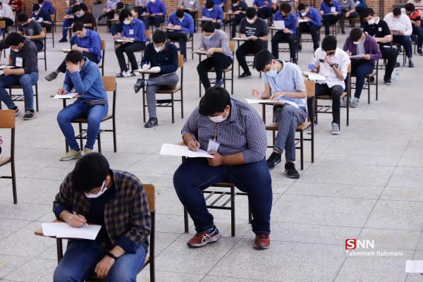 رقابت بیش از 4000 کنکوری در دانشگاه سمنان