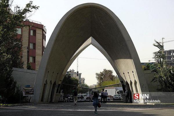 شرایط شرکت در نیمسال تابستانی دانشگاه علم وصنعت اعلام شد