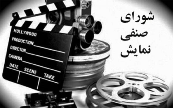جوابیه بهمن سبز به اظهارات اخیر شورای صنفی نمایش
